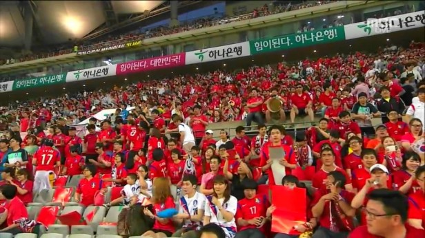 South Korea vs. Tunisia International May 2014