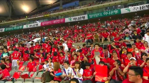 South Korea vs. Tunisia International May 2014