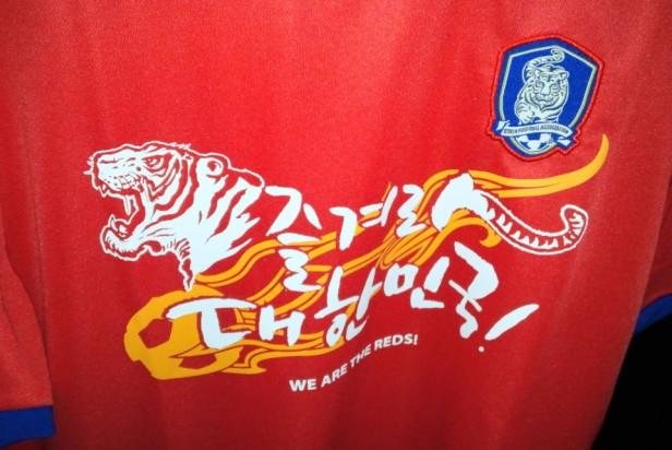 South Korean World Cup 2014 Fans Shirt Design