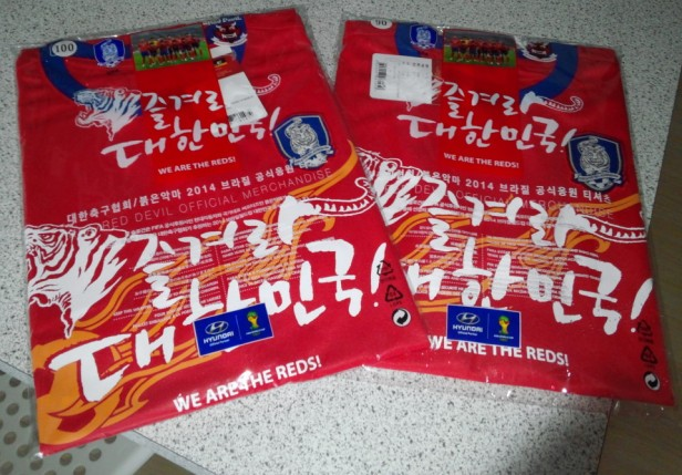 South Korean World Cup 2014 Jerseys Packaged