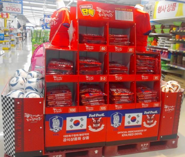 South Korean World Cup 2014 Shirts