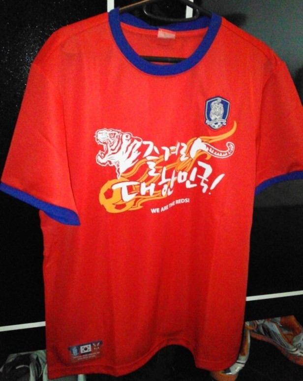 South Korean World Cup 2014 Supporters Shirt