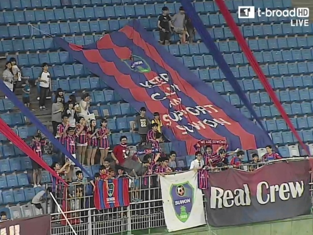 Suwon City FC fans vs. Anyang