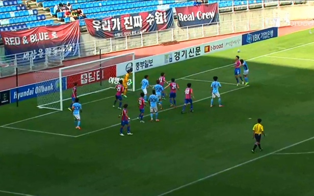 Suwon City FC vs. Daegu