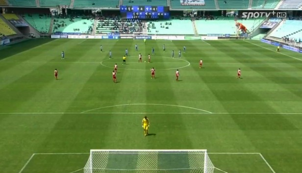 Ulsan Hyundai vs. Busan I'Park - Pregame