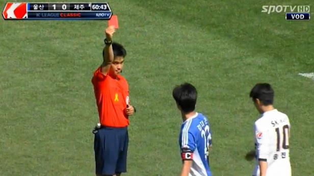 Ulsan Hyundai vs. Jeju United - Red Card
