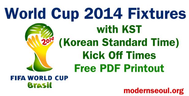 World Cup 2014 Fixtures Printout KST Kick Offs Banner