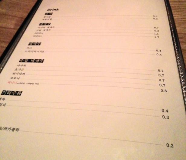 33 Pocha Hof Tmon Incheon Drink Menu