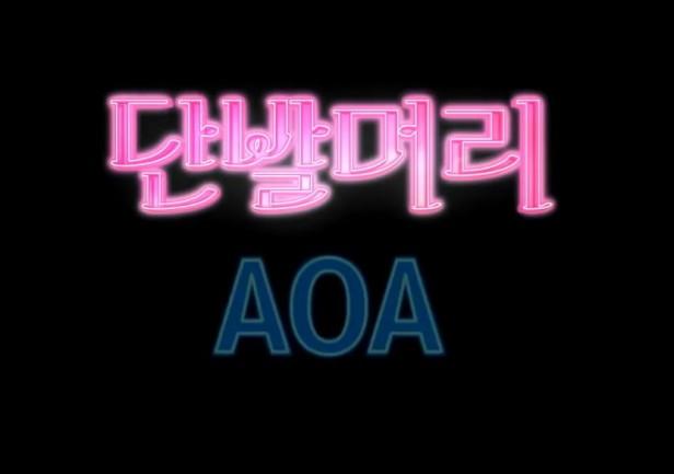 AOA Short Hair Banner