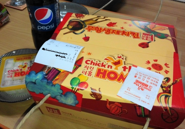 Chick'n The Home Korea Box