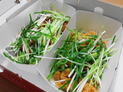 Chick'n The Home Korea Food