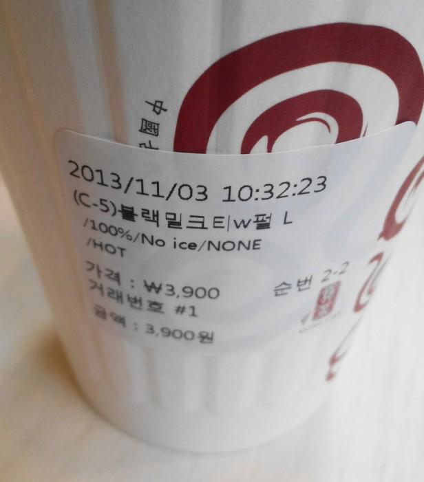 Gong Cha Tea Korea Hot Bubble Tea