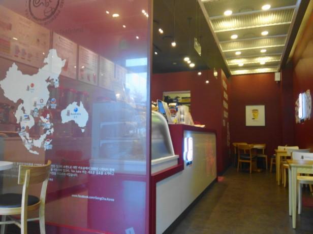 Gong Cha Tea Korea Inside 1