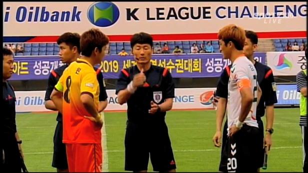 Gwangju vs. Gangwon