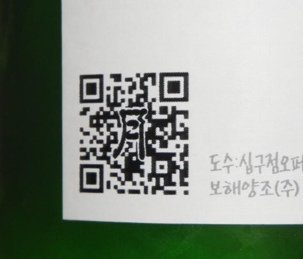 Korean Moon Soju Barcode