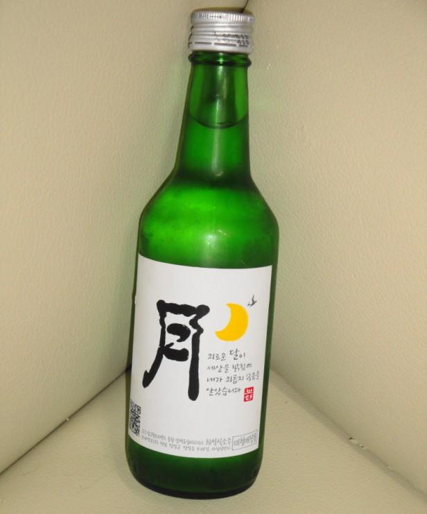 Korean Moon Soju Bottle