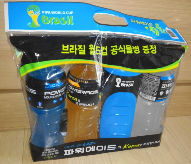 Korean World Cup 2014 Products Powerade Set