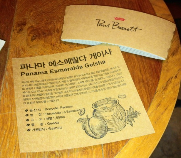 Paul Bassett Coffee Seoul panama