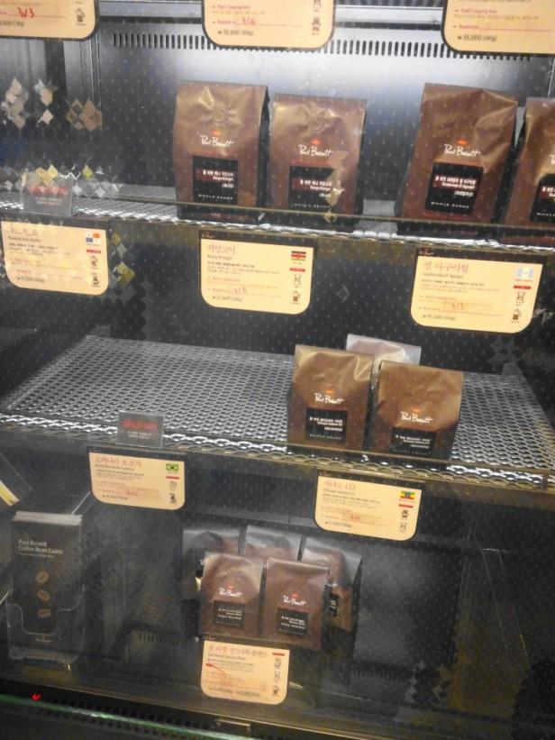 Paul Bassett Coffee Seoul Roasted Coffee