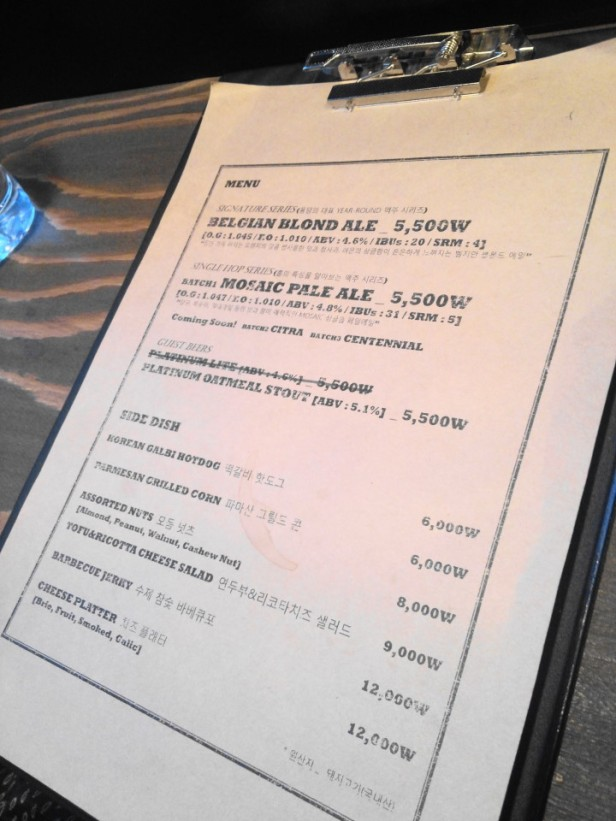 This menu is from June 2014