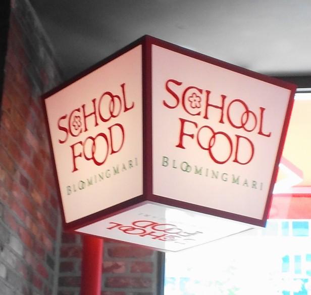 School Food Blooming Mari Light