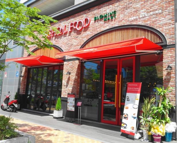 School Food Blooming Mari Store Front Songdo