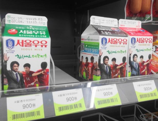 South Korea National Team Seoul Milk 2014