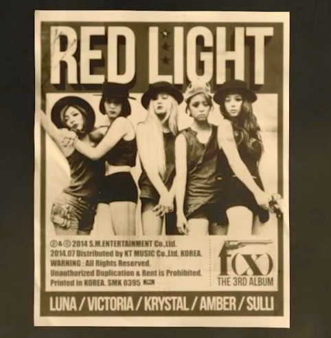 F(X) Red Light - Poster