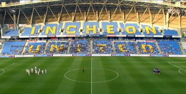 Incheon United vs. Sangju Sangmu before ko