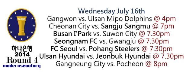 KFA Korean FA Cup 2014 Round 4 July 16th
