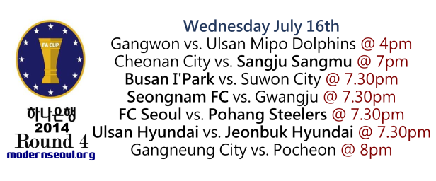 KFA Korean FA Cup 2014 Round 4 July 16th