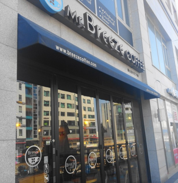 Mr Breeze Coffee Korea - Cheongna