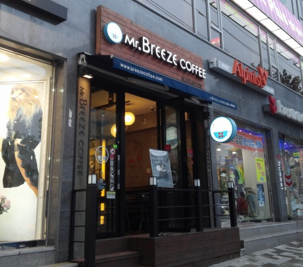 Mr Breeze Coffee Korea - Jakjeon