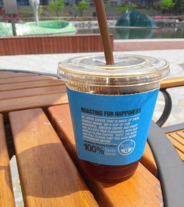 Mr. Breeze Coffee Korea Take Out