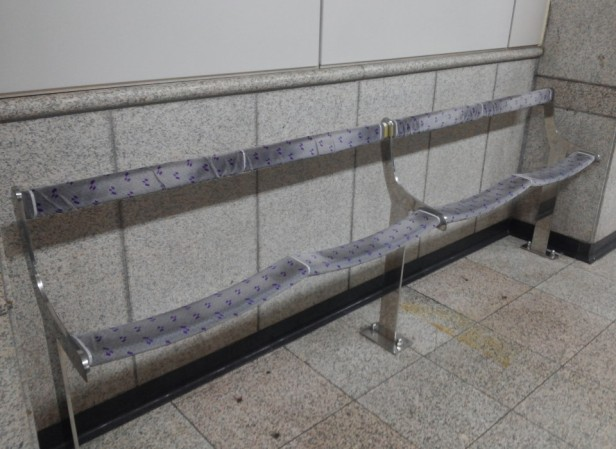 Random Seoul Subway Bench