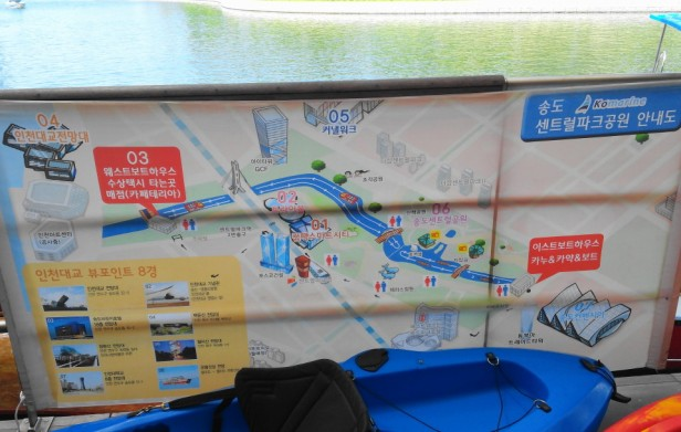 Songdo Central Park and Lake Incheon Lake Map