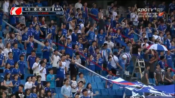 Suwon Bluewings Fans vs. Ulsan Hyundai July
