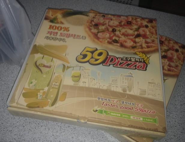 59 Pizza Korea Box
