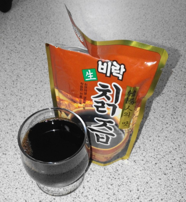 Arrowroot ChikJerb Korean Health Drink glass