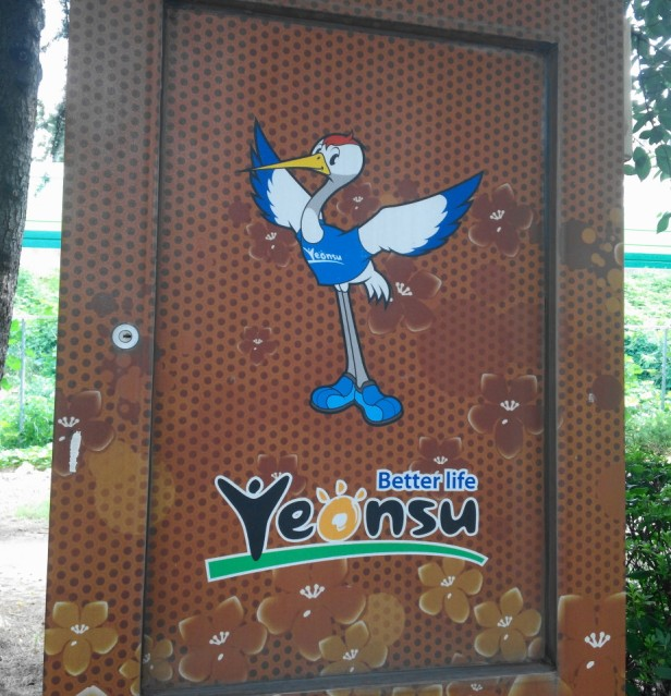 Better Life Yeonsu Incheon Sign