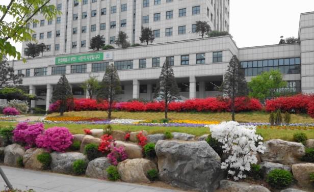 Bucheon City Hall Flowers South Korea