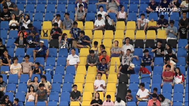 Fans with fans at Incheon United vs. Ulsan Aug 2014