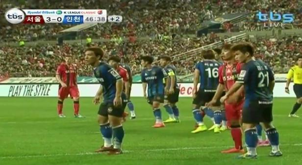 FC Seoul vs. Incheon United on TV