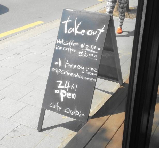 Grabie Coffee Hongdae Seoul takeout offer