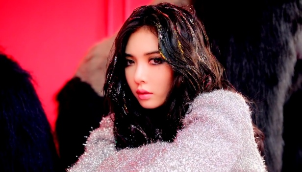 Hyuna Red - Self