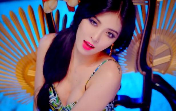 Hyuna Red - Tropical