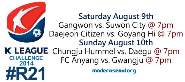 K League Challenge 2014 Round 21 August 9th