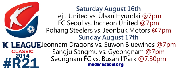 K League Classic 2014 Round 21 August 16th 1