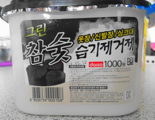 Korean Moisture Absorber Charcoal