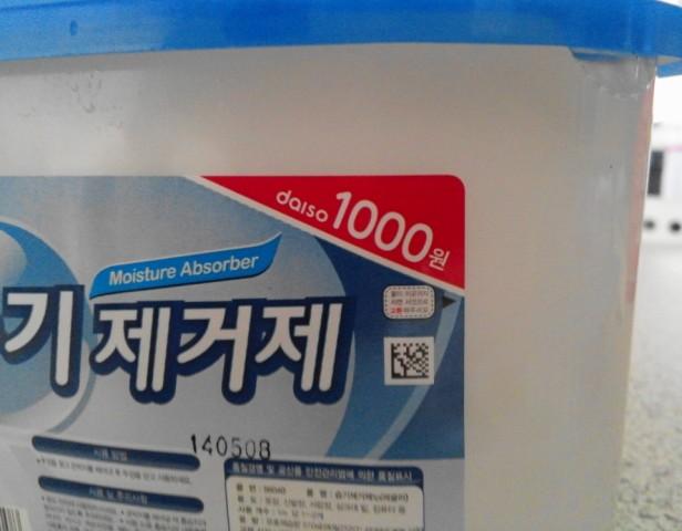 Korean Moisture Absorber from Daiso